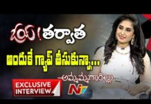 Baby Shamili Exclusive Interview about Ammammagarillu