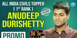 All India Civils Topper Anudeep Durishetty Interview