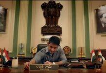 Bharat Ane Nenu on Amazon Prime Video