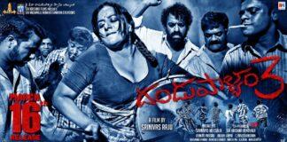 Dandupalyam 3 Telugu Full Movie Online