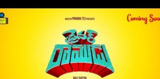Driver Ramudu Movie Teaser