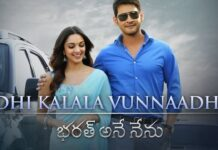 Ide Kalala Vunnadhe Full Video Song From Bharat Ane Nenu