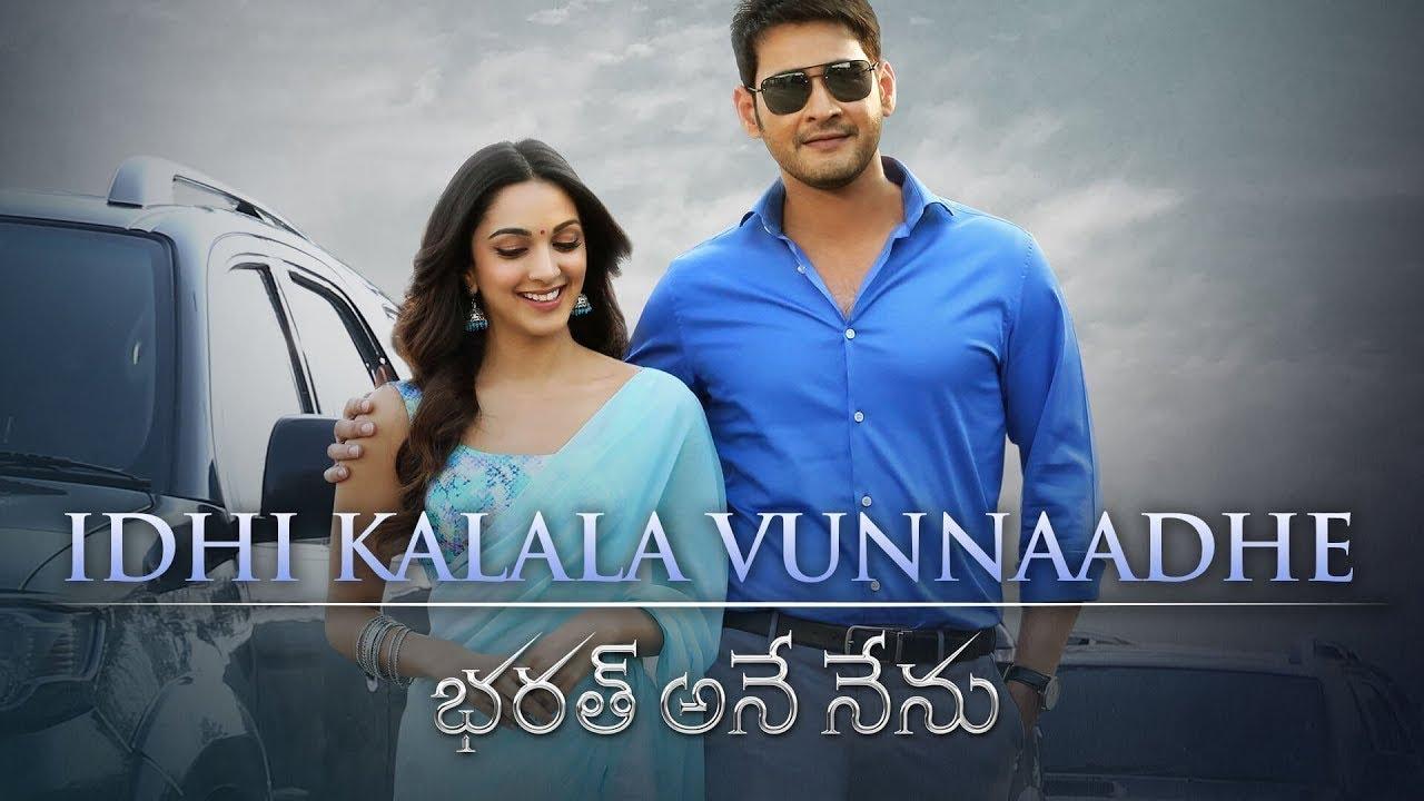 Ide Kalala Vunnadhe Full Video Song From Bharat Ane Nenu