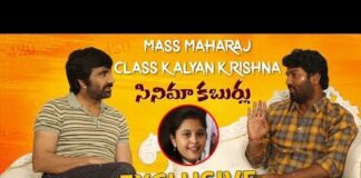 Mass Raja Ravi Teja and Kalyan Krishna Interview about Nela Ticket Movie