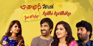 Nela Ticket Movie Team Chit Chat with Kathi Karthika