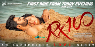 RX 100 Movie Trailer