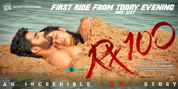 RX 100 Movie Trailer