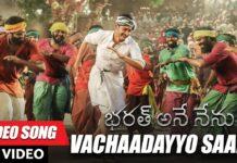 Vachaadayyo Saami Full Video Song From Bharat Ane Nenu