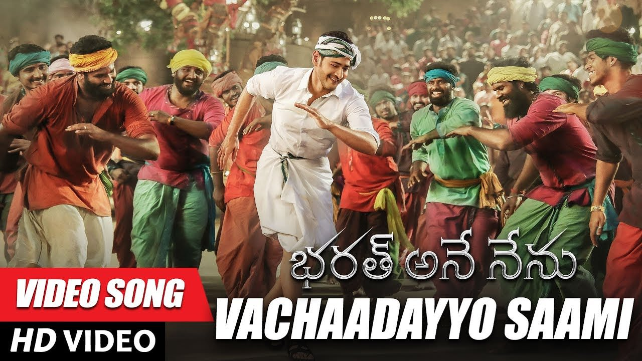 Vachaadayyo Saami Full Video Song From Bharat Ane Nenu