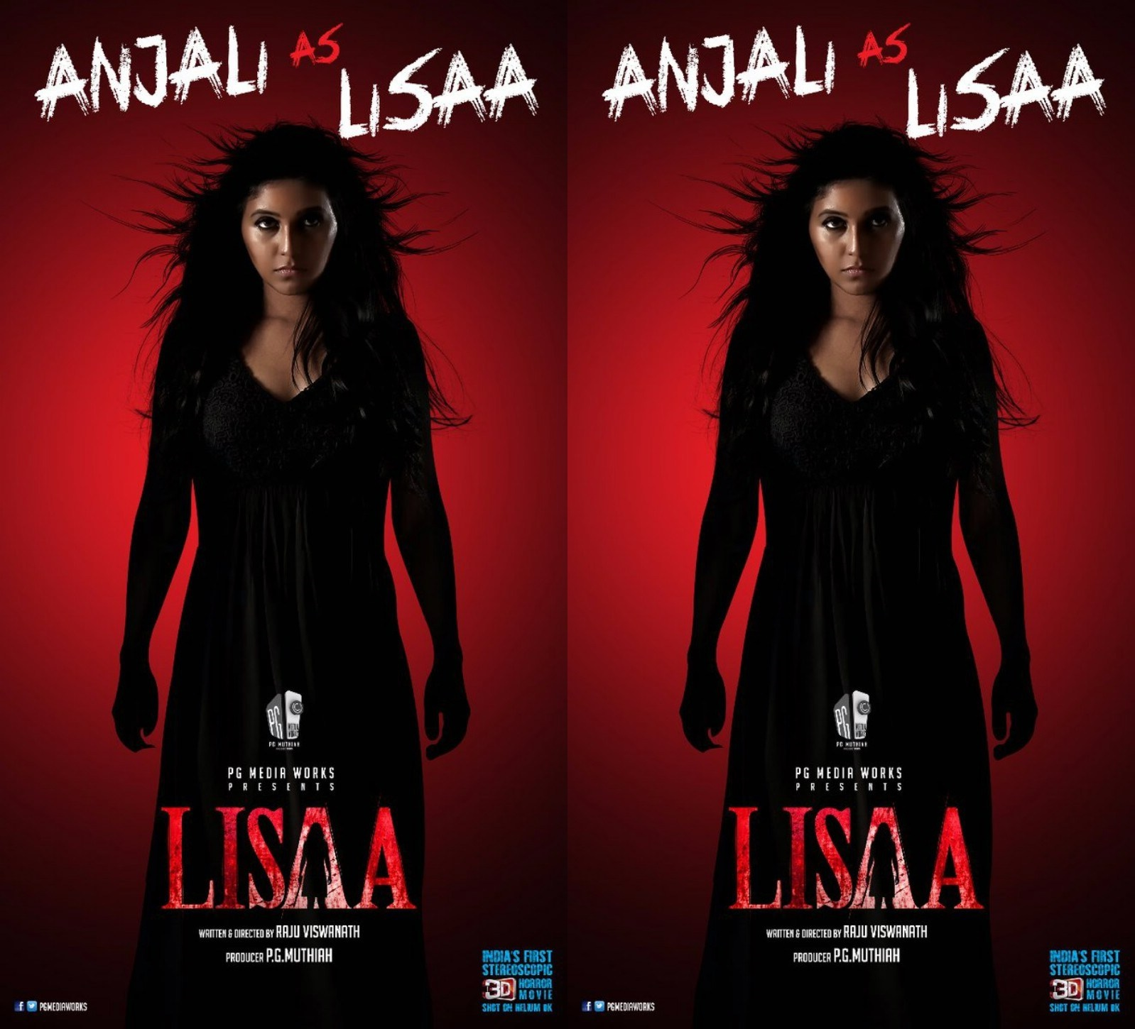 Lisaa First Look Poster