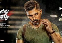 Naa Peru Surya Naa Illu India Review By Umair Sandhu