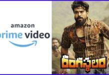 Amazon Prime Video Premiere Rangasthalam Full Movie on 14 May
