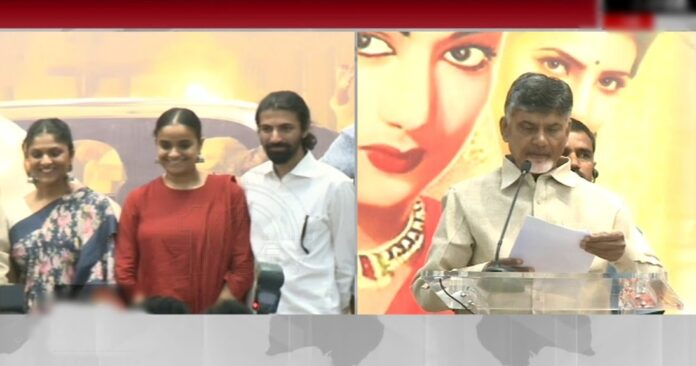 AP CM Chandrababu Naidu Appreciates Mahanati Movie Team