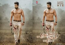 Aravindha Sametha Movie First Look Poster