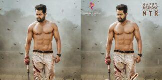 Aravindha Sametha Movie First Look Poster