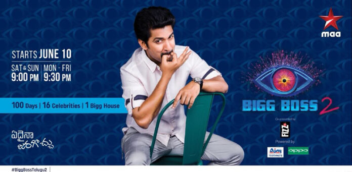 Bigg Boss Telugu Season 2 Telecast From June 10th
