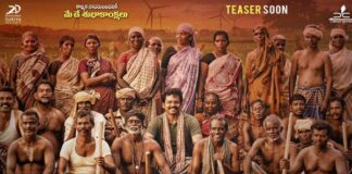 Chinna Babu First Look Poster