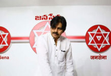JanaSena Party to Contest in 175 Constituencies