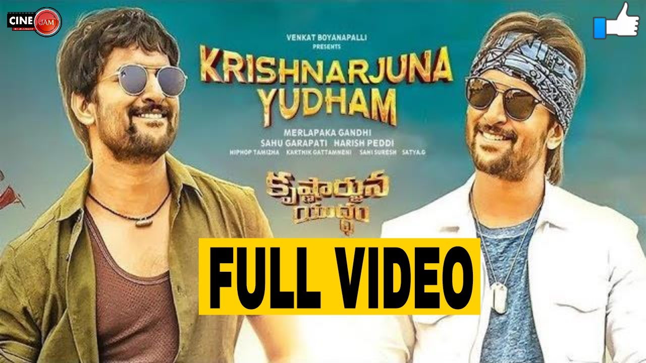 Krishnarjuna Yuddham Full Movie Online
