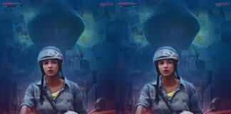 Wife Of Ram First Look Poster