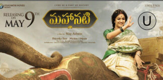 Mahanati Movie Censor Report