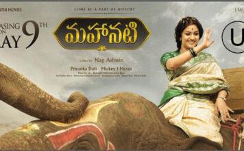 Mahanati Movie Censor Report