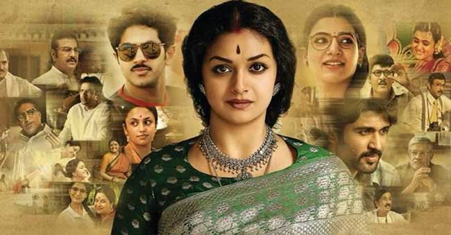 Mahanati Movie Satellite Rights Bagged by Zee Network