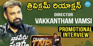 Naa Peru Surya Director Vakkantham Vamsi Promotional Interview Frankly With TNR