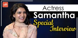 Samantha Akkineni Special Interview About Mahanati Movie
