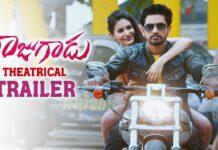 Rajugadu Movie Theatrical Trailer