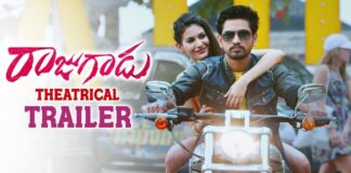 Rajugadu Movie Theatrical Trailer