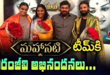 MegaStar Chiranjeevi Felicitated Mahanati Movie Team