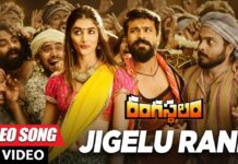Jigelu Rani Full Video Song from Rangasthalam Movie