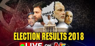 Karnataka Assembly Elections 2018 Results LIVE Updates
