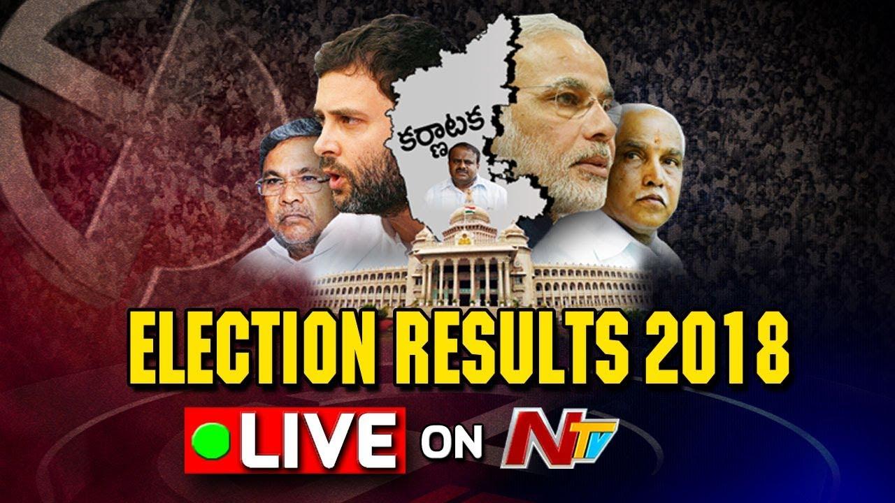 Karnataka Assembly Elections 2018 Results LIVE Updates