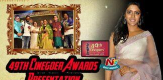 49th Cinegoers Association Film Awards 2017 Presentation