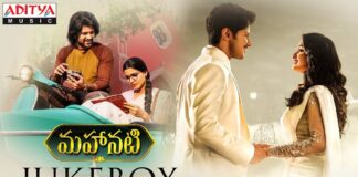 Mahanati Movie Jukebox Songs