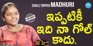 Civils Topper Madhuri Exclusive Interview