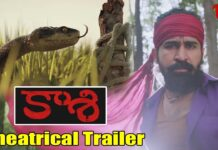 Kaasi Movie Theatrical Trailer