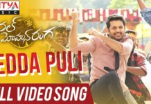 Pedda Puli Full Video Song