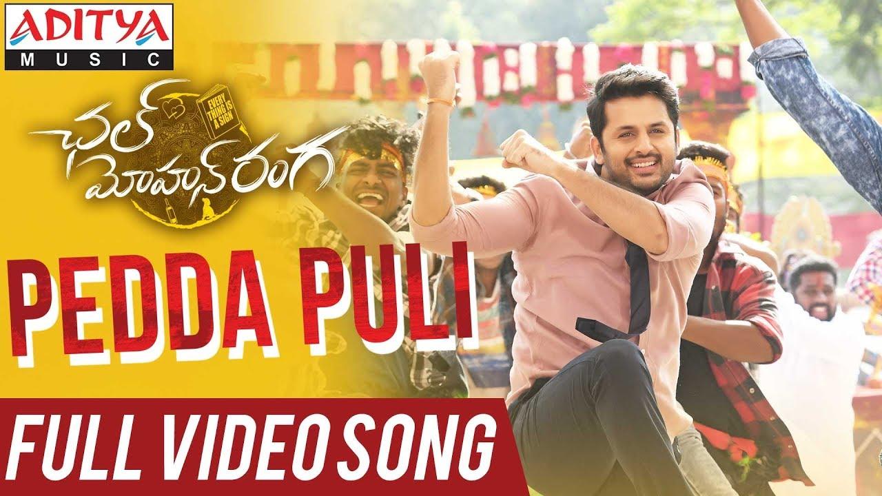 Pedda Puli Full Video Song