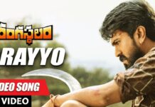 Orayyo Full Video Song From Rangasthalam Movie