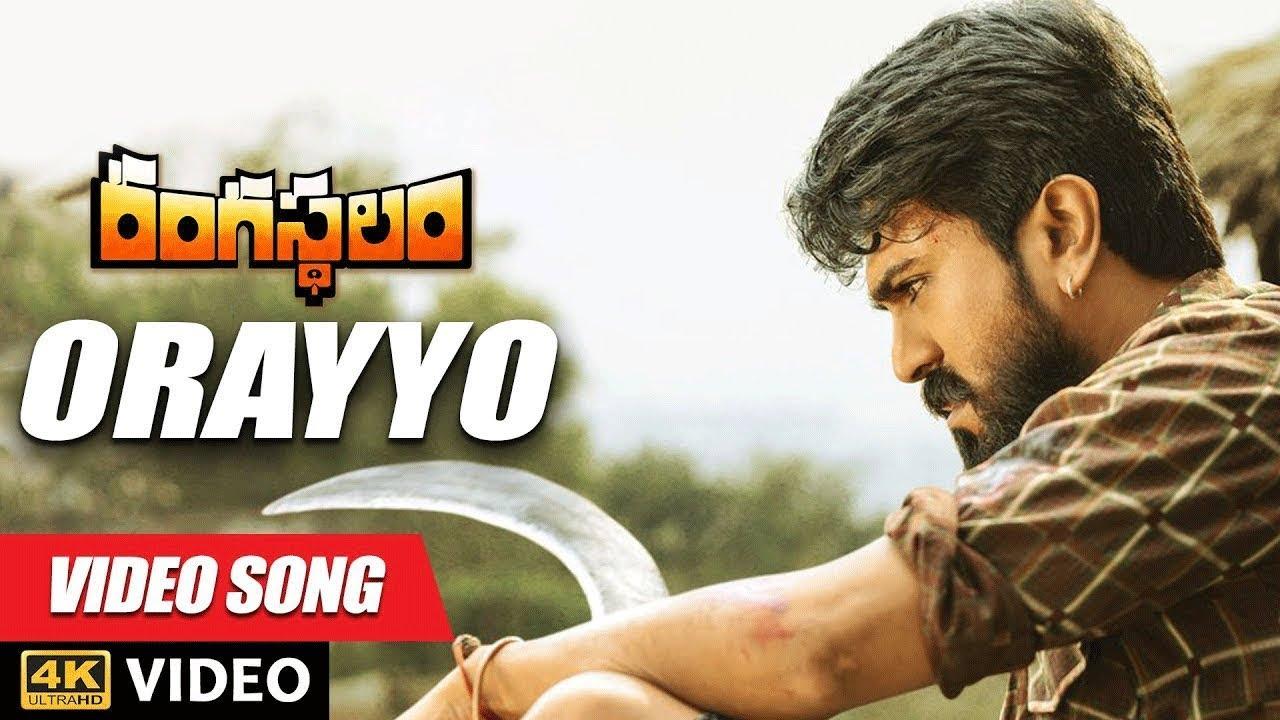 Orayyo Full Video Song From Rangasthalam Movie