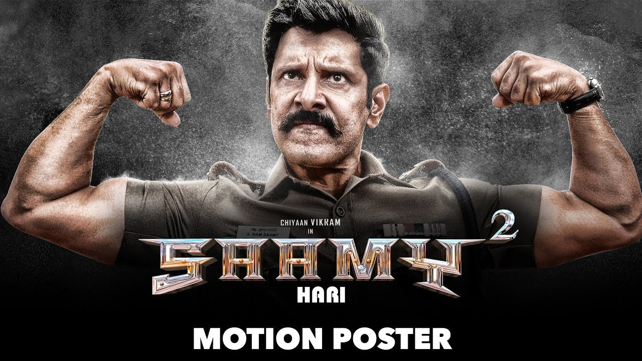 Saamy Square Motion Teaser