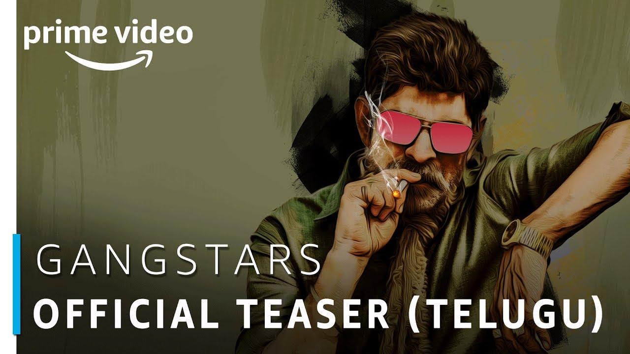 GangStars Telugu Web Series Official Teaser 2018