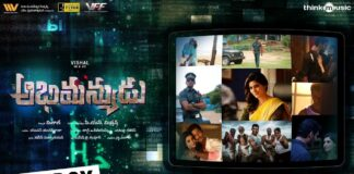 Abhimanyudu Movie JukeBox Songs