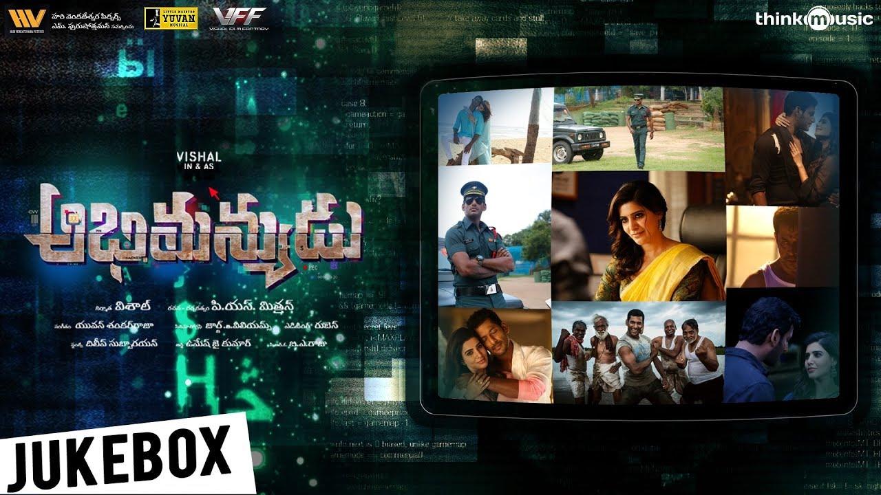 Abhimanyudu Movie JukeBox Songs