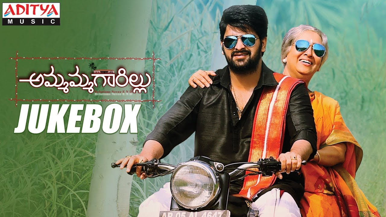 Ammammagarillu Movie Full Songs Jukebox