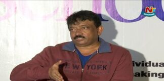 RGV Press Meet about UnSchool Film Institute