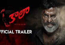 Kaala Telugu Official Trailer